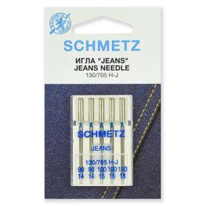 Иглы Schmetz - для джинсы 130/705H-J № 90(2),100(2),110, 5 шт.